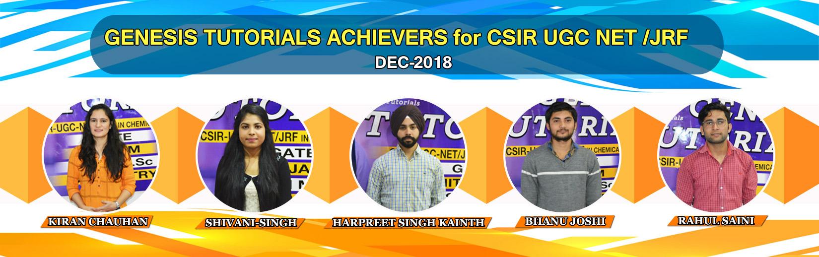 CSIR UGC NET / JRF Results-2018